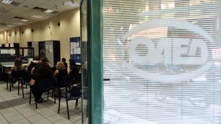 ΟΑΕΔ: Νέα προγράμματα για ανέργους