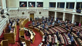 Αναθεώρηση Συντάγματος: Σήμερα η ψηφοφορία στη Βουλή