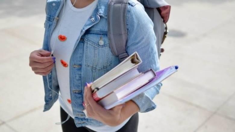 Τα προγράμματα σπουδών που πρωτοπορούν στην εξ αποστάσεως εκπαίδευση