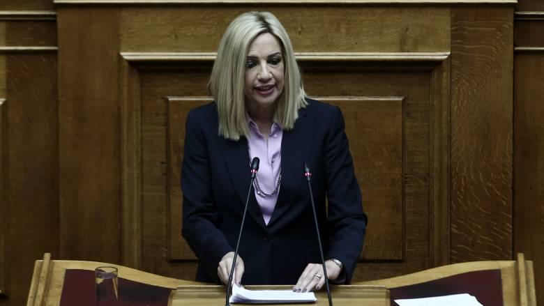 Συνταγματική αναθεώρηση - Γεννηματά: Ο ΣΥΡΙΖΑ είναι πολιτικός χορηγός της ΝΔ