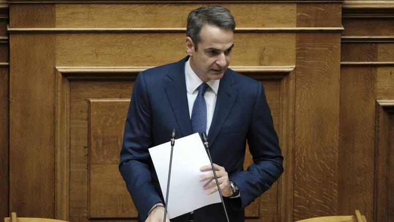 Μητσοτάκης: Τις προτάσεις του ΣΥΡΙΖΑ απέρριψε ο ελληνικός λαός στις εκλογές