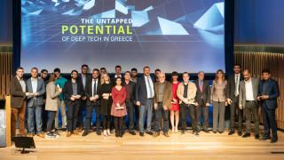 Με επιτυχία ολοκληρώθηκε ο 2ος κύκλος του Invent ICT