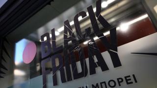 Black Friday και Cyber Monday: Δείτε ποιες μέρες πέφτουν