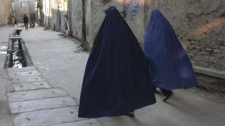 Ο ΟΗΕ ζητά από το Αφγανιστάν να τερματιστεί η βία σε βάρος των γυναικών