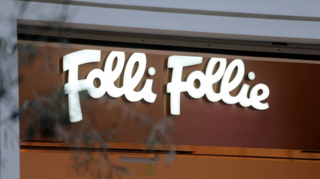 Συμφωνία με ομάδα πιστωτών της ανακοίνωσε η Folli Follie
