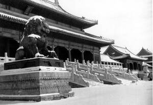 1941, Πεκίνο. Άποψη της Απαγορευμένης Πόλης στο Πεκίνο.