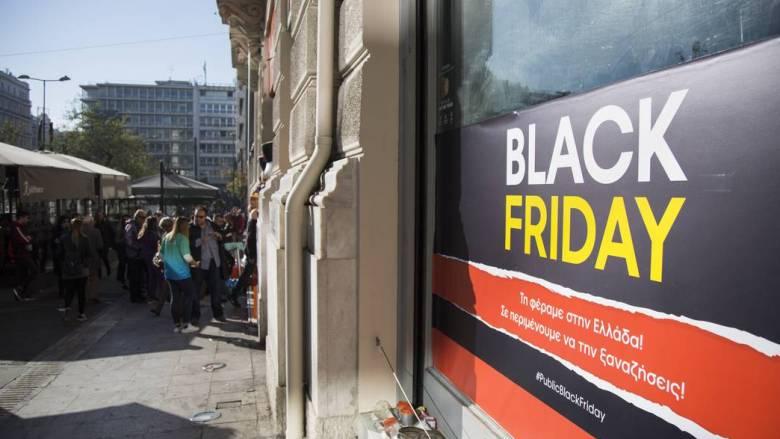 Black Friday και Cyber Monday: Πότε πέφτουν