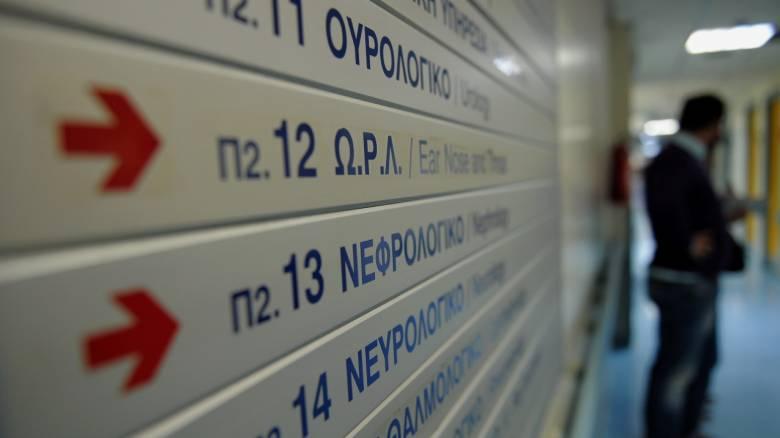 Στόχοι και συμβόλαια αποδοτικότητας για τους νέους διοικητές των νοσοκομείων