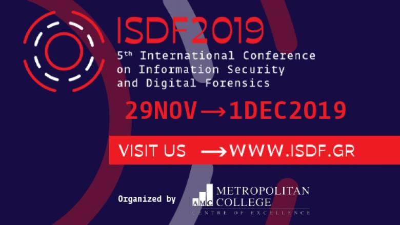 Μητροπολιτικό Κολλέγιο: 5ο Διεθνές Συνέδριο Ασφάλειας Πληροφοριών & Ηλεκτρονικής Εγκληματολογίας