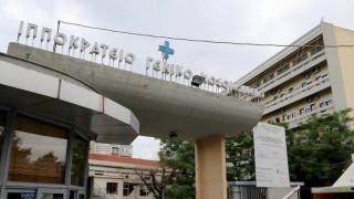 Κατερίνη: Νεκρή η 29χρονη που υπέστη αλλεργικό σοκ μετά τον τοκετό