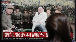 Νέα εκτόξευση βλημάτων από τη Βόρεια Κορέα
