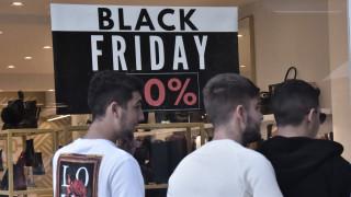Black Friday και Cyber Monday: Συμβουλές για τους καταναλωτές