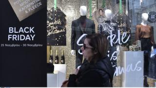 Black Friday και Cyber Monday: Τι πρέπει να προσέχουν οι καταναλωτές