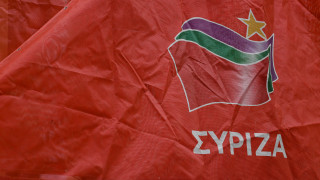 ΣΥΡΙΖΑ: Αυτή είναι η σύνθεση της Κεντρικής Επιτροπής Ανασυγκρότησης
