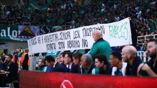 Παναθηναϊκός ΟΠΑΠ: Συγκινητικό πανό στο ΟΑΚΑ για τους σεισμόπληκτους στην Αλβανία