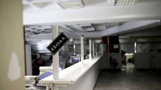 Έρχονται σχεδόν 20.000 προσλήψεις στο Δημόσιο έως το τέλος του 2020