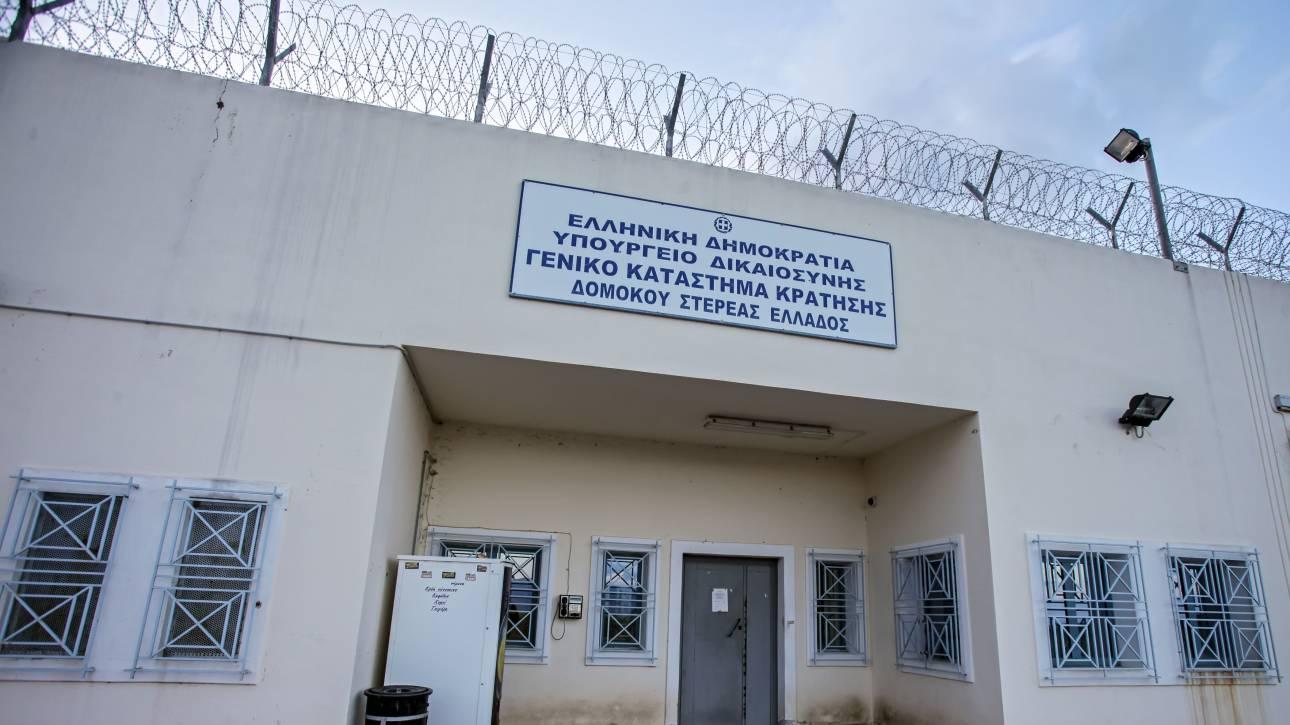 Συμπλοκή κρατουμένων στις φυλακές Δομοκού - Τέσσερις τραυματίες ...