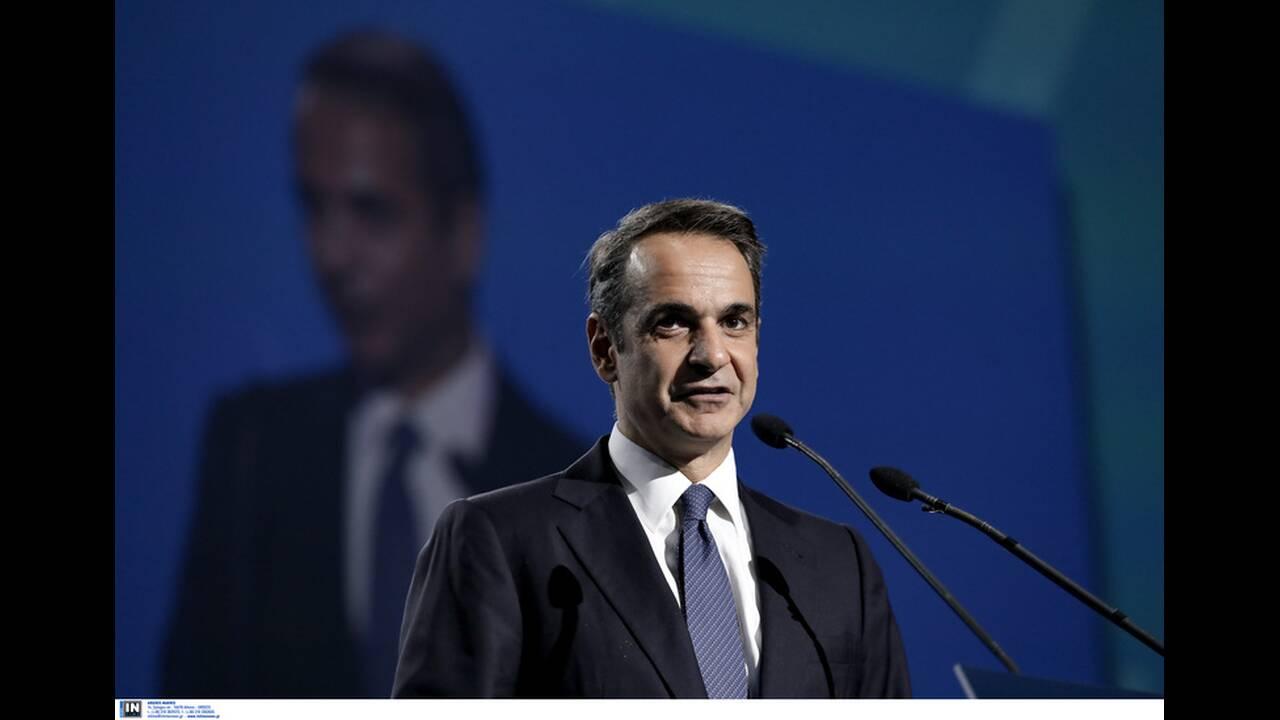 https://cdn.cnngreece.gr/media/news/2019/11/29/199010/photos/snapshot/2771158.jpg