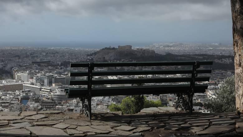 Καιρός: Αίθριος με λίγες βροχές το Σάββατο
