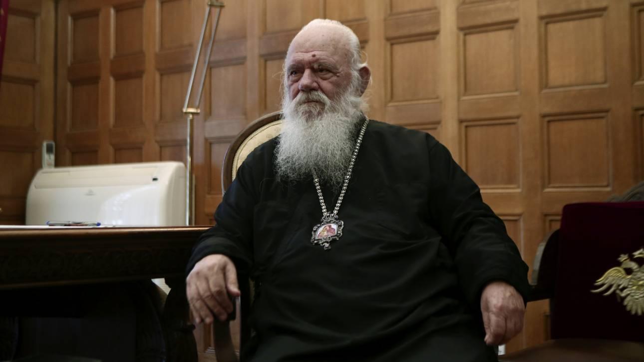 Στη Γερμανία για ιατρικούς λόγους ο Αρχιεπίσκοπος Ιερώνυμος
