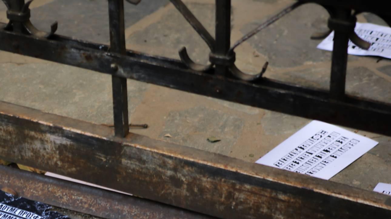 Πέταξαν τρικάκια έξω από το σπίτι του Χρυσοχοΐδη - Δεν έγιναν προσαγωγές