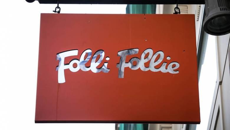 Επιτροπή Κεφαλαιαγοράς: Ξεκαθάρισμα λογαριασμών με Folli Follie και Creta Farms