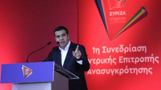 Τσίπρας για Τουρκία: Αναμένουμε ενημέρωση από το Μητσοτάκη για τη στρατηγική της κυβέρνησης