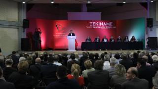 ΣΥΡΙΖΑ – Προοδευτική Συμμαχία: «Ναι» στον μετασχηματισμό του κόμματος