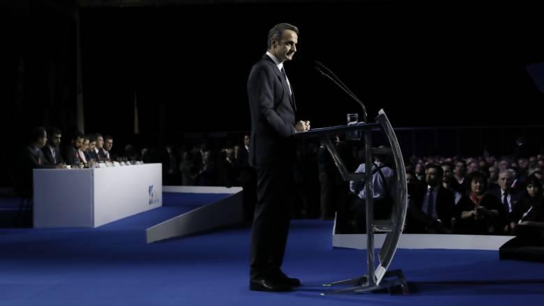Στην Ισπανία ο Μητσοτάκης: Θα μιλήσει στη Διάσκεψη του ΟΗΕ για την κλιματική αλλαγή