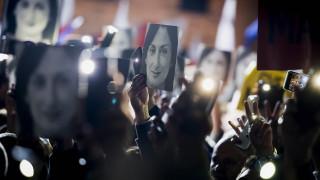 Δολοφονία Ντάφνι Καρουάνα Γκαλιζία: Πότε θα παραιτηθεί ο πρωθυπουργός της Μάλτας