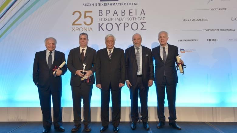 Πραγματοποιήθηκε η 25η απονομή των επιχειρηματικών βραβείων «Κούρος»