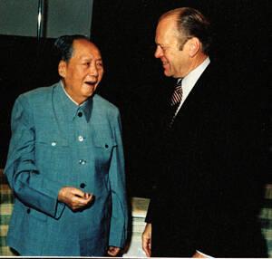 1975, Πεκίνο. Ο Πρόεδρος Τζέραλντ Φορντ, μεν τον Μάο Τσε Τούνγκ, στην κατοικία του δεύτερου στο Πεκίνο.