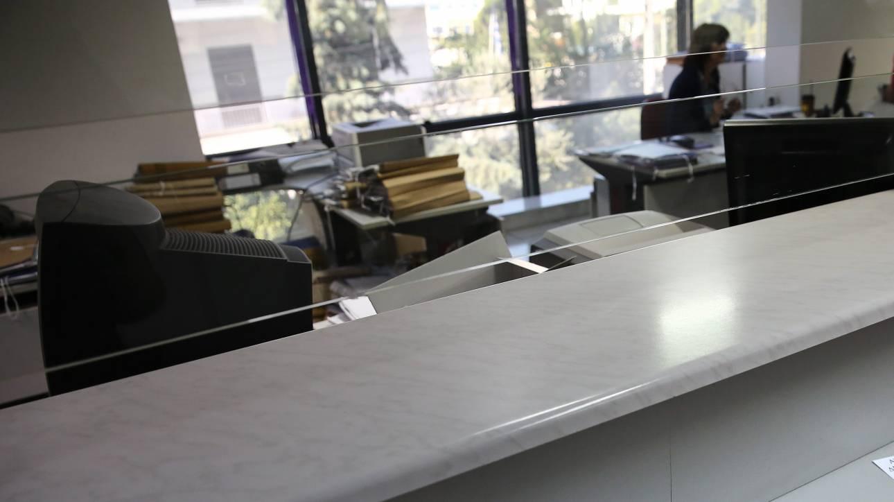Υπουργείο Εσωτερικών: Εγκρίθηκαν οι αιτήσεις για μετατάξεις και αποσπάσεις δημοσίων υπαλλήλων