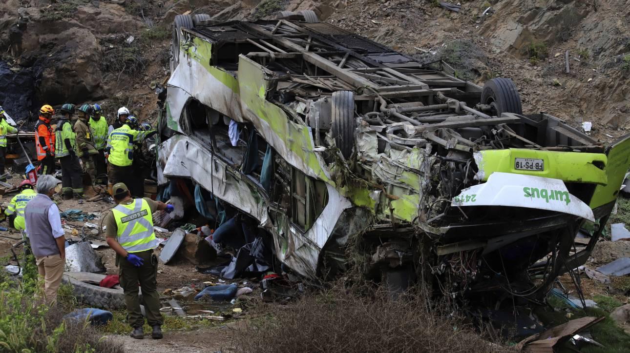 Χιλή: Δεκάδες νεκροί έπειτα από ανατροπή λεωφορείου
