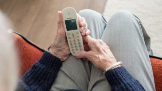 Ιαπωνία: Συνταξιούχος συνελήφθη εξαιτίας… 24.000 κλήσεων σε υπηρεσία