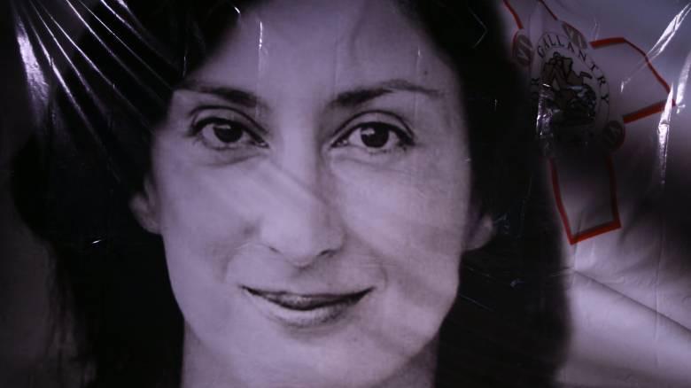 Ντάφνι Γκαλιζία: Η ΕΕ απαιτεί ανεξάρτητη έρευνα για τη δολοφονία της δημοσιογράφου