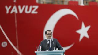 Επιμένει η Τουρκία στη συμφωνία με την Λιβύη: Ξεκινάμε νέες γεωτρήσεις