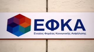 ΣτΕ: Ο ΕΦΚΑ θα πληρώνει το κόστος νοσηλείας σε ιδιωτικά νοσοκομεία