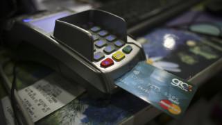 «Καταπέλτης» η επιστημονική υπηρεσία της Βουλής για τις e-δαπάνες