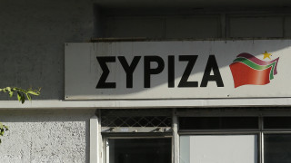 Πηγές ΣΥΡΙΖΑ για συνάντηση Μητσοτάκη - Ερντογάν: Καμία πρόοδος δεν φαίνεται να έχει επιτευχθεί