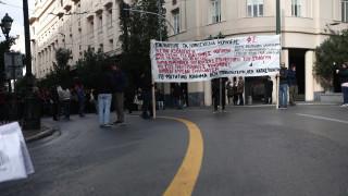 Φοιτητικό συλλαλητήριο στα Προπύλαια και διαμαρτυρία στην ΑΣΟΕΕ
