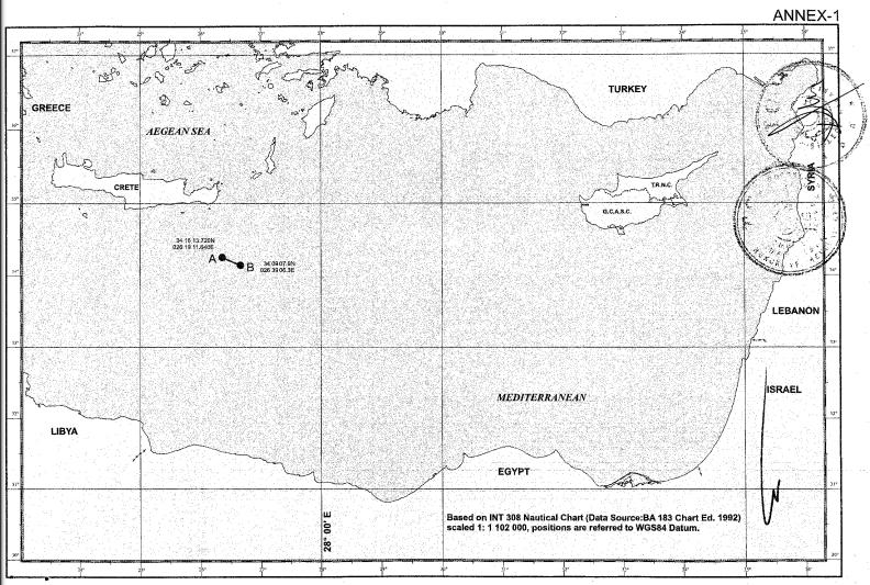 map libya Turkey05122019 copy