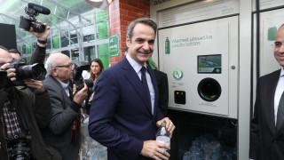 Μητσοτάκης: Μονόδρομος για το μέλλον η ανακύκλωση και η πράσινη ανάπτυξη