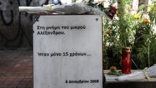 Μητέρα Γρηγορόπουλου: Αμετανόητος και υποκριτής ο Κορκονέας