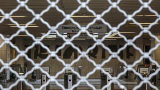 Επέτειος Γρηγορόπουλου: Κλειστός ο σταθμός «Πανεπιστήμιο»