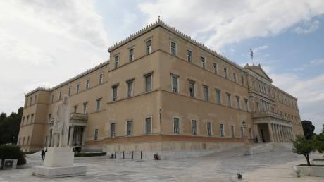 Στην Αθήνα την Πέμπτη o πρόεδρος της Βουλής της Λιβύης