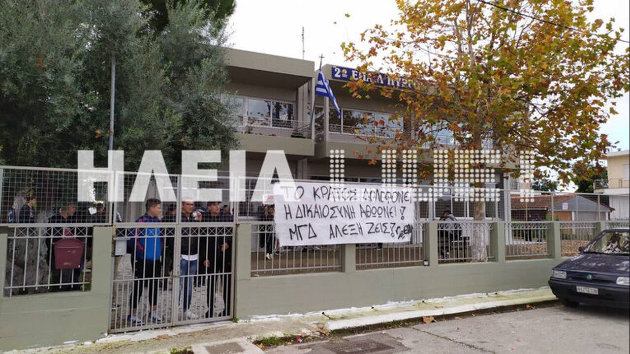 https://cdn.cnngreece.gr/media/news/2019/12/06/199730/photos/snapshot/katalipsi-6.jpg