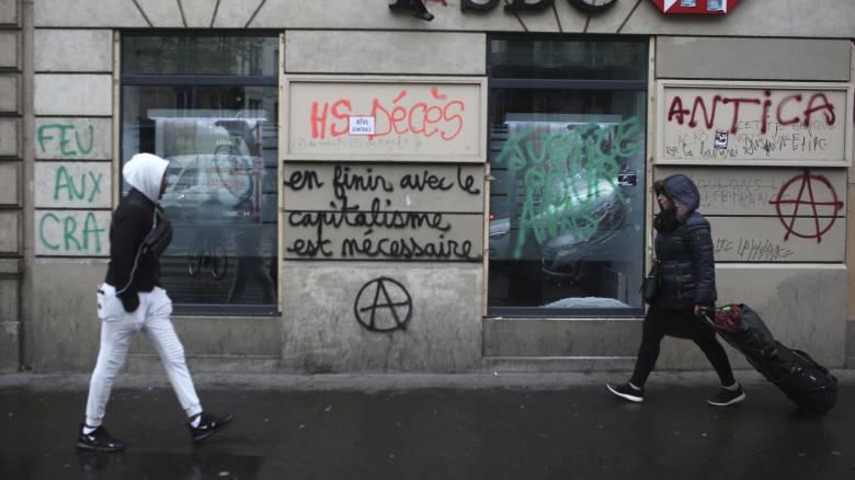 Δεύτερη ημέρα απεργιών στη Γαλλία - Προβλήματα στις μεταφορές