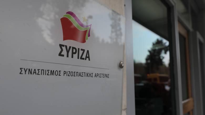 ΣΥΡΙΖΑ: Ευθύνη της κυβέρνησης το πετσοκομμένο κοινωνικό μέρισμα
