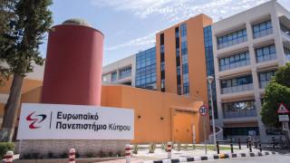 Εκδηλώσεις Παρουσίασης Προγραμμάτων Σπουδών του Ευρωπαϊκού Πανεπιστημίου Κύπρου στην Αθήνα